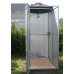 Дачный душ Комфорт бак на 200л (с тамбуром)